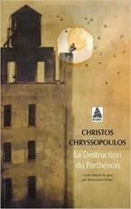 LA DESTRUCTION DU PARTHENON BABEL 1383  POCHE