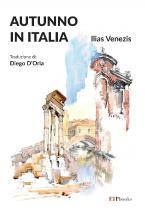 AUTUNNO IN ITALIA COPERTINA FLESSIBLE