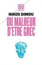 DU MALHEUR D'ETRE GREC  POCHE