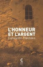 L'HONNEUR ET L'ARGENT  POCHE
