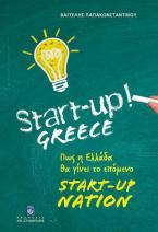 Start-Up Greece
