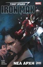Tony Stark - Iron Man: Νέα Αρχή