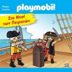 PLAYMOBIL: Στο Νησί των Πειρατών