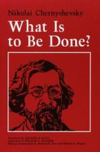 WHAT IS TO BE DONE? Paperback