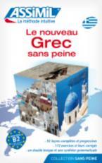 ASSIMIL : LE NOUVEAU GREC SANS PEINE