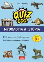 Quiz 600!
