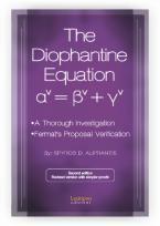 The Diophantine Equation αν = βν + γν