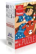 THESEUS PUZZLE 60 PCS