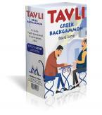 TAVLI - GREEK BACKGAMMON BOARD GAME