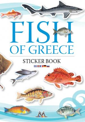 FISH OF GREECE STICKER BOOK Paperback