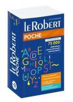 LE ROBERT DE POCHE 2018 Paperback