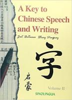 A KEY TO CHINESE SPEECH AND WRITING : VOL. 2  Paperback