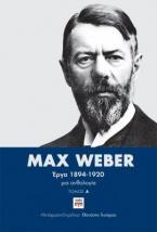Max Weber – Έργα 1894-1920