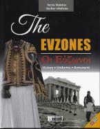The Evzones. Οι Εύζωνοι