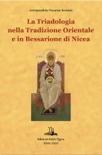 La Triadologia nella tradizione orientale e in Bessarione di Nicea