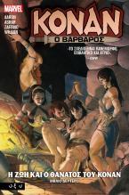 Κόναν ο Βάρβαρος - 2ο Βιβλίο