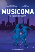 Musicoma