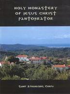 Holy Monastery of Jesus Christ Pantokrator