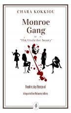 Monroe gang