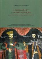 Les devoirs et la chose publique dans l'œuvre de Nicolas Mavrocordatos