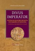 Divus Imperator