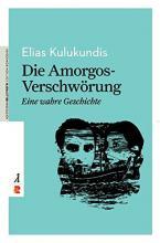 DIE AMORGOS VERSCHWORUNG  Paperback